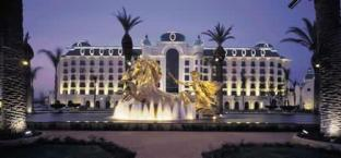 Get Promos Peermont Doreale Grande at Emperors Palace Johannesburg