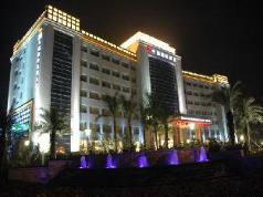 Centenio International Hotel, Foshan