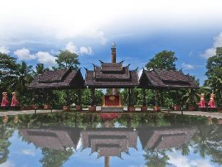 Best guest rating in Uthai Thani ➦ Baan Phupha takes PayPal