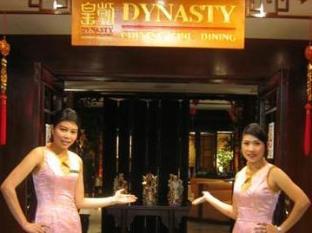 Hansa JB Hotel Hat Yai - Chinese Restaurant