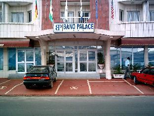 Hotel in ➦ Douala ➦ accepts PayPal.