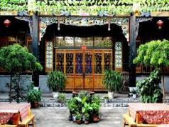 Pingyao Hong Jin Tai Fork Inn Part B, Jinzhong