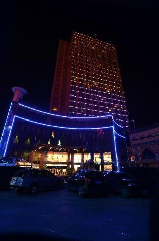 Qiniwak Hotel