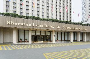 Get Promos Sheraton Lima Hotel & Convention Center