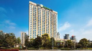 Promos Holiday Inn Shanghai Jinxiu