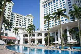 Coupons Hanoi Daewoo Hotel