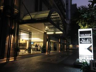 Cape House Serviced Apartment Bangkok - Hotel Exterior