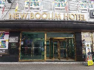 New Boolim Hotel Foto Agoda
