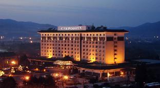 Commodore Hotel Foto Agoda