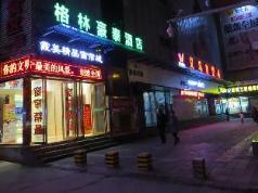 GreenTree Inn Xining Chengdong District Huangguang Yiwu Trade City Express Hotel, Xining