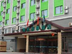 GreenTree Inn Langfang Bazhou Tangerli Town Hot Spring Business Hotel, Langfang