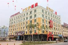 Royal Hotel Haifeng, Shanwei