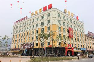 Royal Hotel Haifeng