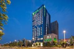 Holiday Inn Nanjing Harbour, Nanjing