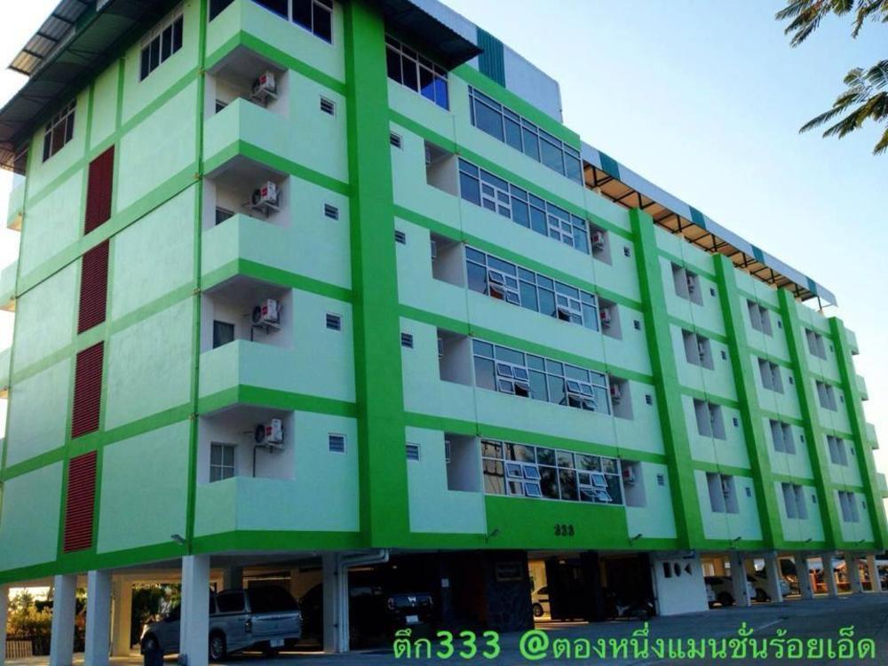 111 Mansion Roiet