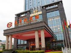 Wanning Yingbin Hotel, Wanning