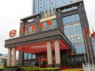 Wanning Yingbin Hotel