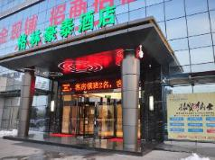 GreenTree Inn Zhuma Railway Station Qian Plaza Branch, Zhumadian