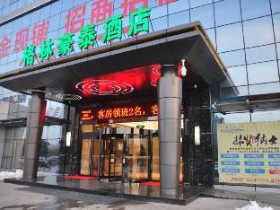 GreenTree Inn Zhuma Railway Station Qian Plaza Branch