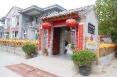 rujiaxiaoyuan, Tianjin