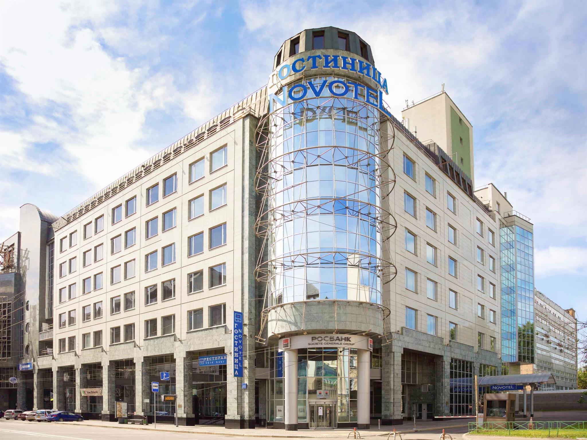 Novotel Moscow Centre Hotel