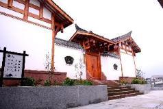 Emeis Van Stars Mountain House, Mount Emei