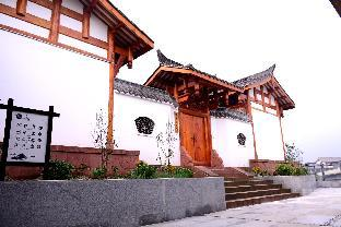 Emeis Van Stars Mountain House