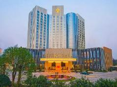 Changsha Longhua International Hotel, Changsha