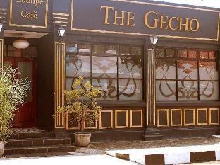 Gecho Inn Town