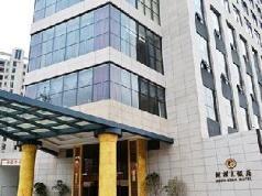 Wuhan Zongheng Hotel, Wuhan