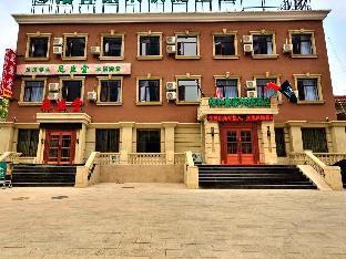 GreenTree Inn Zhangjiakou Jinding Ci'er Mountain Road Business Hotel