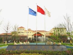 Liuan Nanshan Xingmao Hotel
