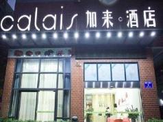 Calais Hotel, Shenzhen