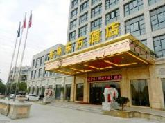 , Quzhou