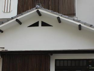 Tenma Itoya Guest House image