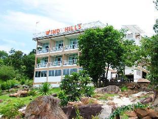 Wind Hills Resort PayPal Hotel Khao Yai