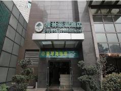 GreenTree Inn ChongQing LiangLuKou Subway Station Express Hotel, Chongqing