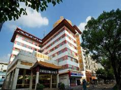 Golden Crown International Hotel, Guilin