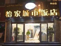 Yijia Chain Hotel Zhongshan Branch, Urumqi