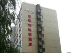 Shindom Inn Tianzhu, Beijing