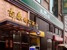 Jitai Boutique Hotel Shanghai Railway Station, Shanghai