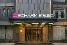 Echarm Hotel Guangzhou Zhongshanba Road Subway Station, Guangzhou