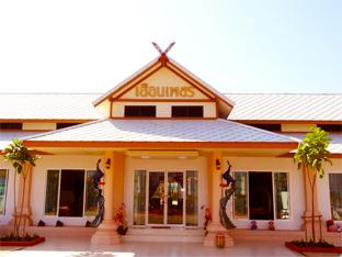 Montharntham Resort Ruknailuang,ม่อนธารธรรม รีสอร์ท รักในหลวง