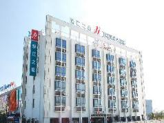 Jinjiang Inn Shanghai Hongqiao Hub National Convention Center Branch, Shanghai