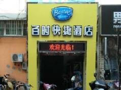 Bestay Hotel Express Yancheng Juchang Road, Yancheng