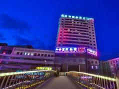 GreenTree Inn Lanzhou Train Station Road East Business Hotel, Lanzhou