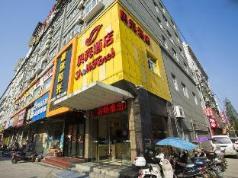 Shell Macheng Bus Terminal Hotel, Huanggang