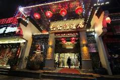 Chang Residence Hotel Changsha, Changsha