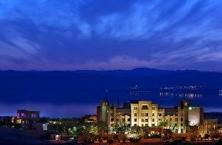 Get Promos Holiday Inn Resort Dead Sea