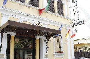 Coupons Siviglia Hotel